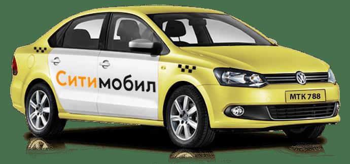 Преимущества аренды авто в МТК 788 для работы в такси